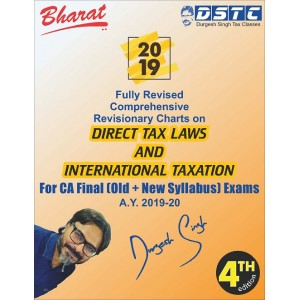 Bharat's Comprehensive Revisionary Charts on DIRECT TAX LAWS & INTERNATIONAL TAXATION for CA Final May 2019 Exam [Old & New Syllabus] by CA. Durgesh Singh